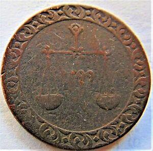 AH 1299 (AD 1882) ZANZIBAR, copper  Pysa grading About FINE.