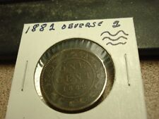 1882 Obverse 2 - Canada - 1 cent coin - Canadian penny