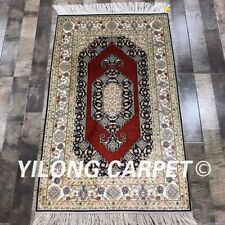 YILONG 2.5'x4' Classic Handmade Silk Carpet Unique Pattern Indoor Rug LH950B