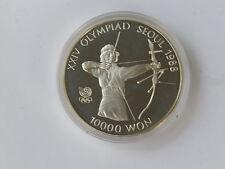 10 000  Won 1987  Süd-Korea Bogenschießen Silber PP Seoul 1988