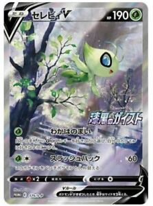 Pokemon Card Celebi V Promo Jet Black Geist 175/S-P Japanese Holo MINT Japan PCG