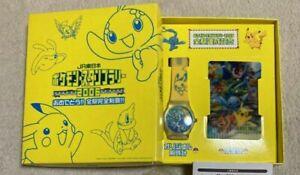 JR East Japan Stamp Rally Souve Pokemon Pikachu Kids Wrist Watch set Limited F/S
