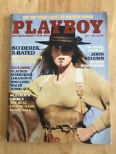BO DEREK X-Rated On Cover BACK ISSUE VINTAGE PLAYBOY MAGAZINE July 1984