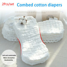 12 Layers Reusable Baby Newborn Nappies Cotton Gauze Diaper Inserts Cloth  YM60