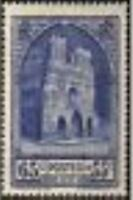 """FRANCE STAMP TIMBRE 1938 Y&T 399 """" CATHEDRALE DE REIMS """"  NEUF xx LUXE"""