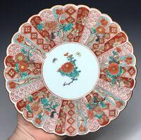 19th C. Japanese Red Polychrome Painted Arita (Imari) Porcelain Scalloped Plate