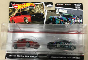 Brand New Factory Sealed 2021 Hot Wheels Premium Car Culture 2 Pack NISSAN
