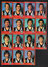 1982 VFL SCANLENS CARDS - COLLINGWOOD TEAM X 15 with unmarked Checklist