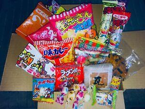 Japanese Snack Food Candy Box Dagashi 20 Variety Set Sweet & Salt Assortments