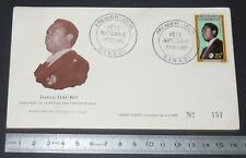 ENVELOPPE 1er JOUR PHILATELIE 1962 DAVID DACKO 01/12 REPUBLIQUE CENTRAFRICAINE
