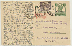 PAKISTAN OVERPRINT ON 9ps INDIA KGVI COVER WITH 1st A LONGER USED (4 scans).