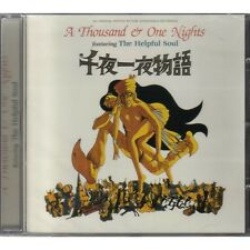helpful soul - 1001 nights ( soundtrack JAP 1969 ) CD