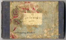 Indische Handschrift in Devanagari Sanskrit, mit Gold gehöhter Miniatur, um 1850