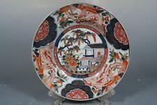 Beautiful japanese imari porcelain plate