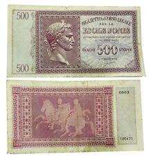 500 Drachmai 1941 Greece