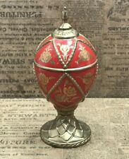 """House Of Faberge Musical Rose Egg playing Tchaikovsky'S """"The Arabian Dance"""""""