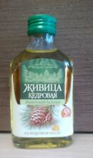 Siberian Pine Nut Oil Enriched With 5% Cedar Resin 100 ml,the best of Siberia