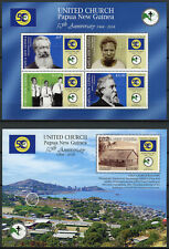 Papua New Guinea PNG 2018 MNH United Church 50th 1v S/S + 4v M/S Religion Stamps