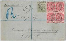 51828 - CAPE of GOOD HOPE - POSTAL HISTORY - COVER to GERMANY 1896 NICE FRANKING