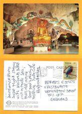 MALAYSIA VINTAGE POSTCARD STAMP LORD SAKYAMUNU-PERAK CAVE TEMPLE- BUDDHA-