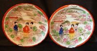 Set of 2 - Japanese Hand Painted 5 inch Matching Decorative Plates