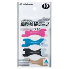 Phiten Nose Nasal Cavity Expansion Tape Aqua TITAN X30 10 Mark Mad From Japan