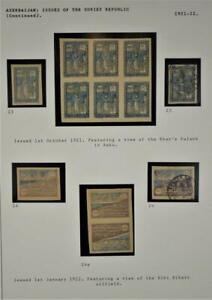 AZERBAIJAN STAMPS 1921 - 1922 ISSUES OF THE SOVIET REPUBLIC  (A59)