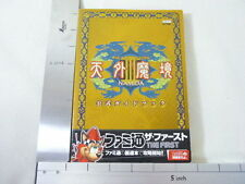 FAR EAST OF EDEN III 3 Namida Guide Japan Book PS2 EB *