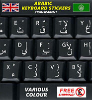 ARABIC KEYBOARD STICKERS COMPUTER LAPTOP TRANSPARENT ANTIGLARE WHITE LETTERS +