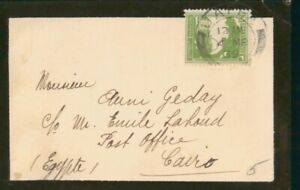 Mayfairstamps Palestine 1939 Jafffa Mourning Cover to Egypt Cairo wwo1833
