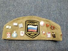 More details for vintage russian army military hat with flag and badges a159
