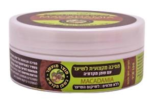 Hair Treatment Macadamia Oil Professional Mask Loss Repair Argan Oil SLS Free