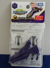 Takara Tomy Official  Beyblade Burst Accessory B-116 Grip Rubber Violet  , B116