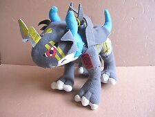 "Digimon Adventure Raidramon 7"" UFO Soft Plush Doll Japan"