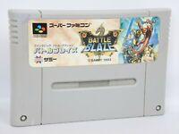 Super Famicom BATTLE BLAZE Cartridge Only Nintendo sfc