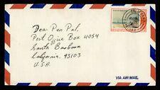 DR WHO 1979 TRINIDAD CALIFORNIA AIRMAIL TO USA  g42283