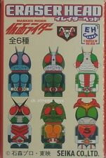 Masked Kamen Rider No.1 No.2 V3 X Amazon Stronger Eraser Head Set of 6 Figure