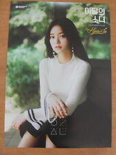 MONTHLY GIRL LOONA - HyunJin [OFFICIAL] POSTER K-POP *NEW*