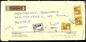 Egypt Airmail Commercial Cover To Austria #C39304