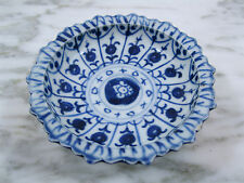 ANTIQUE CHINESE KANGXI PERIOD PORCELAIN SMALL FOOTED BOWL BLUE & WHITE