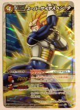 Dragon Ball Miracle Battle Carddass DB07-81 MR BB Vegeta Booster Box version