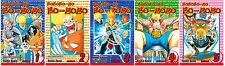 Bobobo-Bo Bo-Bobo Series Collection Set 1-5 English Manga by Yoshio Sawai NEW!!!