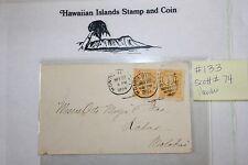 c133 Hawaiian Stamp Cover Scott# 74, 1894