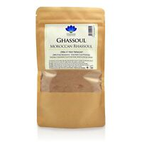 Rhassoul / Ghassoul Clay Powder for Face Mask, Skin or Hair - Moroccan - 250g