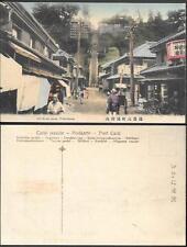 Japan Yokohama street scene Stone Steps old PPC pre 1920.