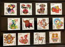 VR China Chinesisches Horoskop 12 Tierkreiszeichen in China Pf. 2004 bis 2015