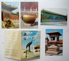 4 CHINESE POSTCARDS w/ FOLDER - VIEWS of FORMER IMPERIAL PALACES PEKING CHINA