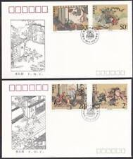 CHINA 1993-10 Outlaws of The Marsh 中国古典文学名著 水浒传 总公司 stamp FDC