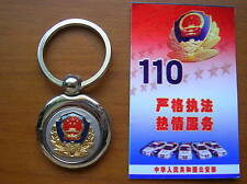 People's Republic of China,Police Metal Keychain