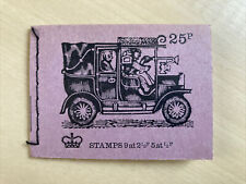 Great Britain Stamp Booklet 25p Oct 1972 Dh48